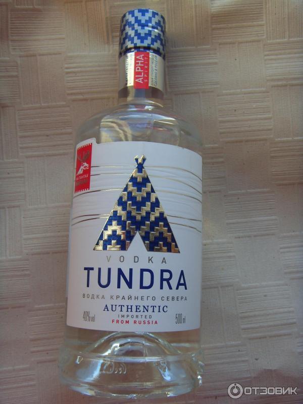 бутылка красивая по форме, но содержание не очень