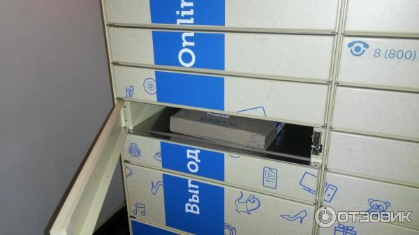 Отзыв о Сеть постаматов Ozon Box (Россия, Москва)   Почтомат Озон ... da3d7ff8b3a
