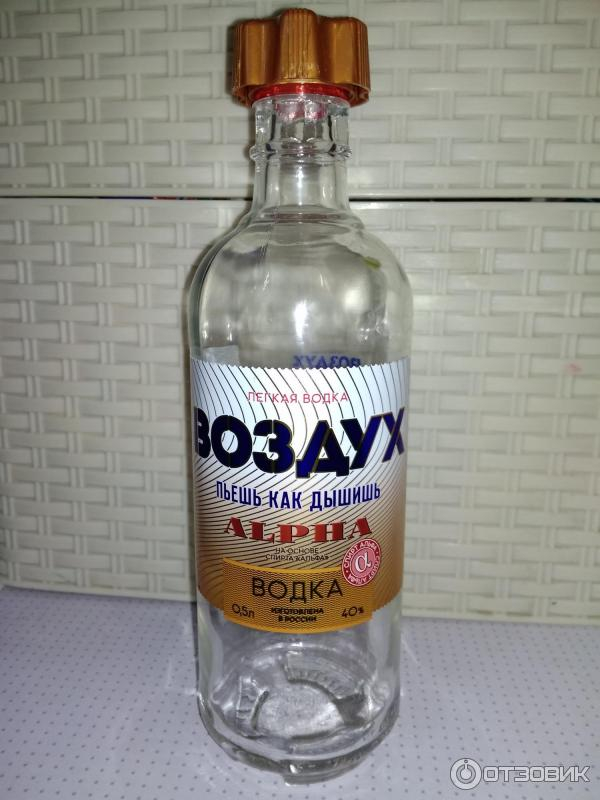Какая водка идет на спирту альфа спирт этиловый в воронеже купить