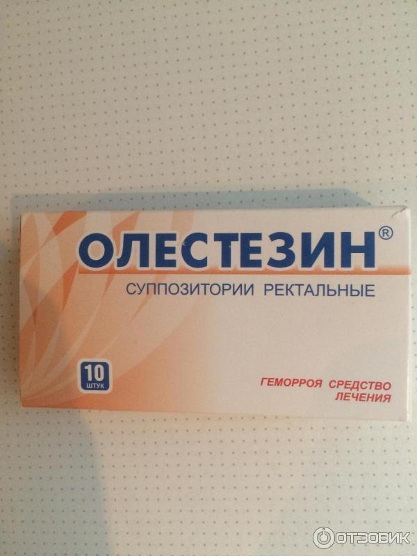 Olezin vélemények a prosztatitisből)