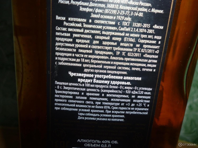 https://i6.otzovik.com/2019/01/10/7524995/img/1325910_53290749_b.jpeg
