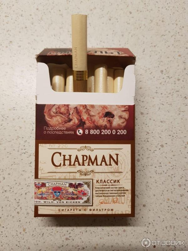 Сигареты чапман в уфе купить voom xtra одноразовая электронная сигарета