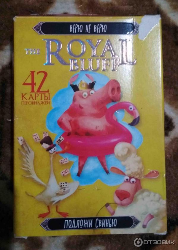игра карточная свинья