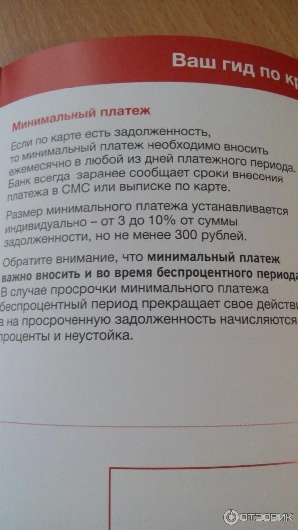 карты яндекс проложить маршрут от пункта а до пункта на машине москва