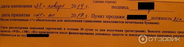 Промсвязьбанк ульяновск кредит