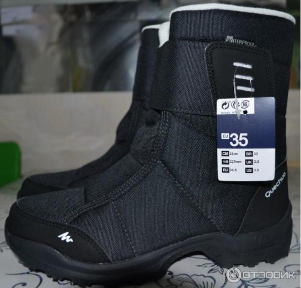 8050e4c94 Пыталась найти информацию о производителе QUECHUA, на просторах интернета  написано, что это французский бренд - изготавливает одежду и обувь ...