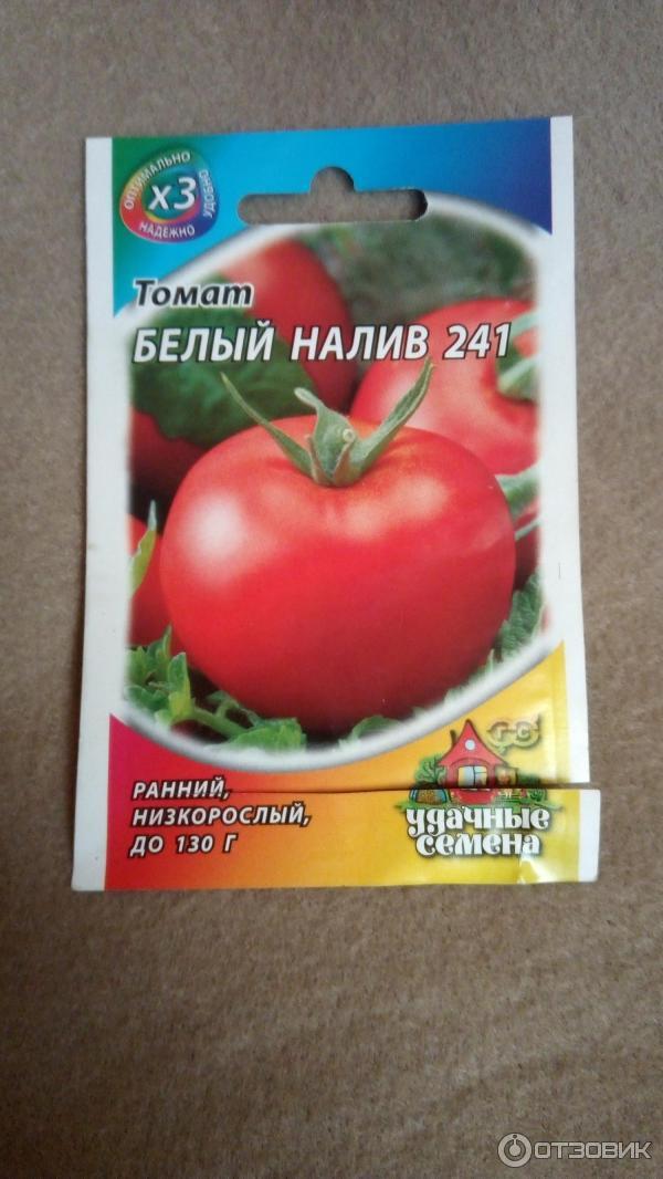 эти химические томат белый налив отзывы и фото публика
