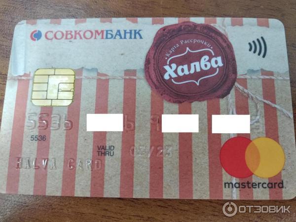 кредит наличными 100000 рублей без справок и поручителей в день обращения