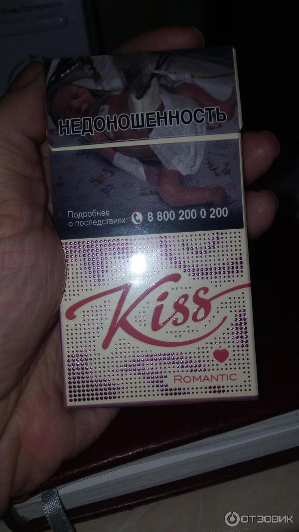 сигареты кисс романтик купить